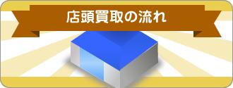 tento_kaitori