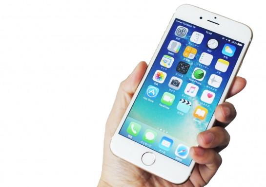 ガラス割れのiphone高価買取ならオンライン査定が無料で利用できる「JCKA」へ!